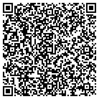 QR-код с контактной информацией организации ТОО Анди Спец Импорт
