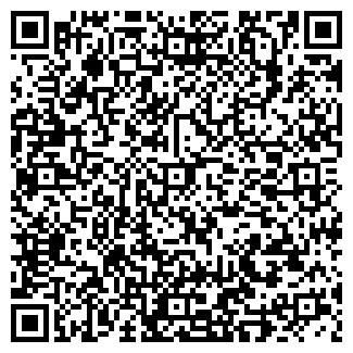 QR-код с контактной информацией организации ТОО Шырын М