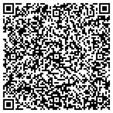 QR-код с контактной информацией организации ТОО Lazorde Impex (Лазорде Импекс)