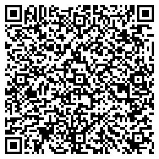 QR-код с контактной информацией организации КрышКом