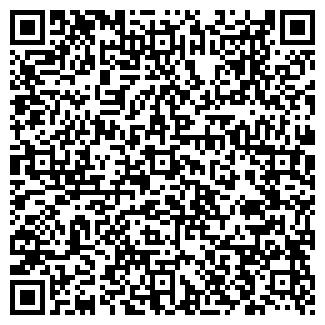 QR-код с контактной информацией организации ТОО Фаворит