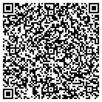 """QR-код с контактной информацией организации ТОО """"SV Эверест Profy"""""""