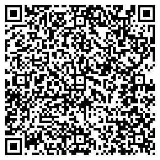 QR-код с контактной информацией организации ТОО «Бекан»