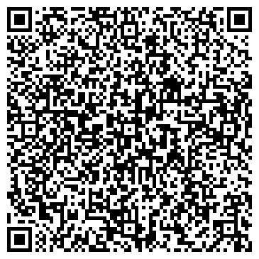 QR-код с контактной информацией организации ТОО «Торгстроймонтаж»