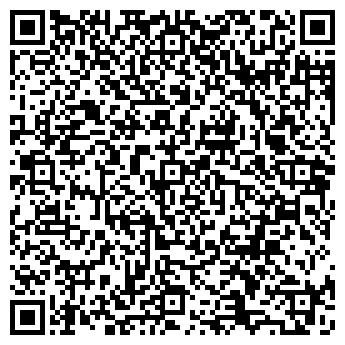 """QR-код с контактной информацией организации ТОО """"SALBEN Group"""""""