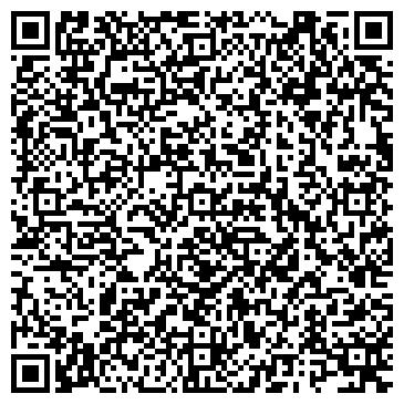QR-код с контактной информацией организации Компания Archy wood ( ИП Родичева Н А)