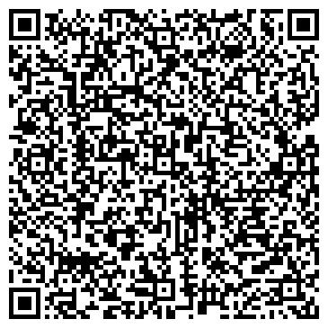 """QR-код с контактной информацией организации ООО """"Тайфун Казахстан"""""""