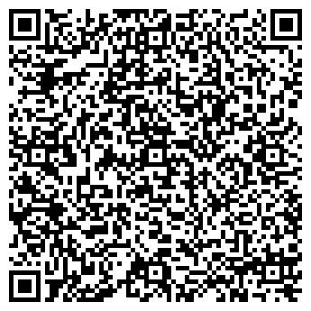 """QR-код с контактной информацией организации TOO """"DUAL-SP"""""""