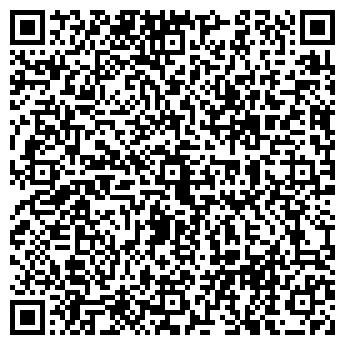 """QR-код с контактной информацией организации ТОО """"Кров Лидер"""""""