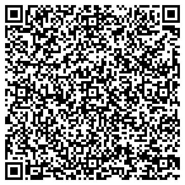 QR-код с контактной информацией организации ООО «ФПК «АЛЬФА-СЕРВИС»