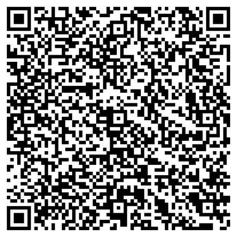 """QR-код с контактной информацией организации ОДО """"АСК"""""""