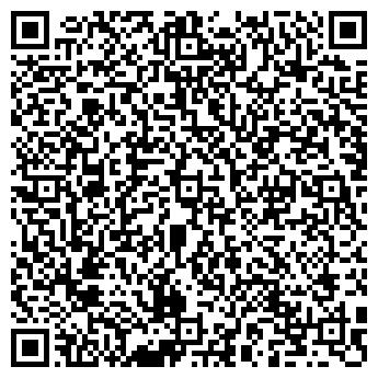 """QR-код с контактной информацией организации OOO """"ЭриссонБел"""""""