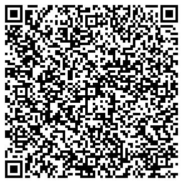 QR-код с контактной информацией организации Лесхоз Дисненский, ГЛХУ