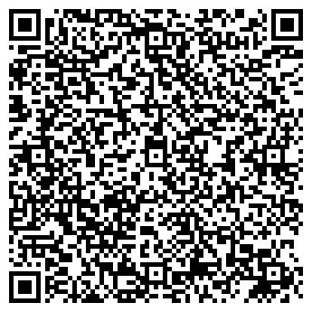 QR-код с контактной информацией организации Верстом, ЧПУП