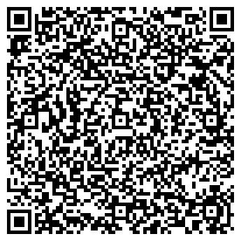 QR-код с контактной информацией организации Гамма Продукт, ООО