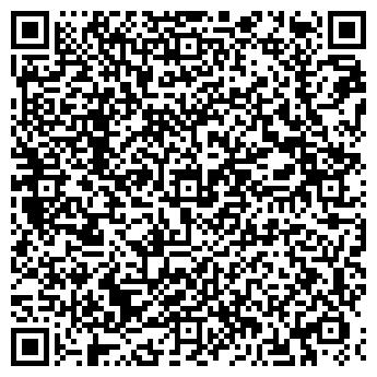 QR-код с контактной информацией организации БелМинСтрой, ЧУП