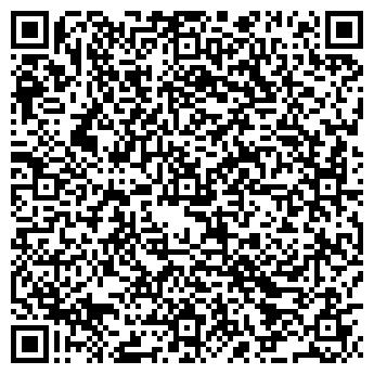 QR-код с контактной информацией организации Белрадис, СООО
