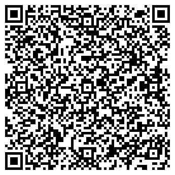 QR-код с контактной информацией организации Эксимтранс, ОДО