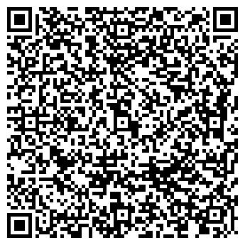 QR-код с контактной информацией организации Серпа Плюс, ООО