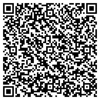 QR-код с контактной информацией организации НАФТА-ХИМ