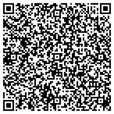 QR-код с контактной информацией организации БетонстройКомпани, ООО