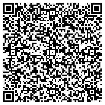 QR-код с контактной информацией организации Грамотное дело, ООО