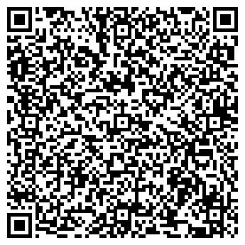 QR-код с контактной информацией организации АрмЭлитСтрой, ООО