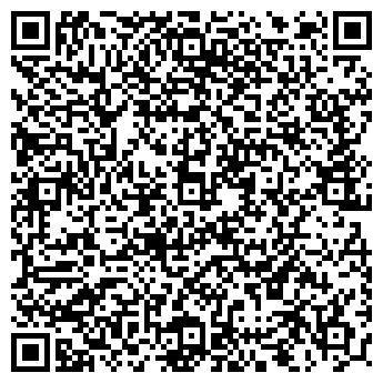 QR-код с контактной информацией организации Волат-1, ООО ПК