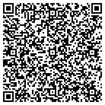 QR-код с контактной информацией организации Паветра, ООО