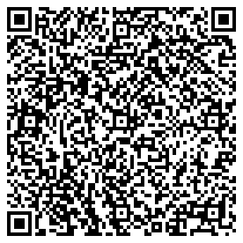 QR-код с контактной информацией организации Радекс-Сервис, ООО