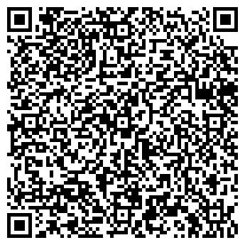 QR-код с контактной информацией организации Оранда СтройСтиль ЧТУП