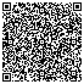 QR-код с контактной информацией организации Мэд Браш, ЧП