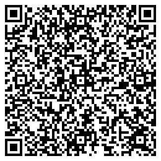 QR-код с контактной информацией организации ПОТОЛОК