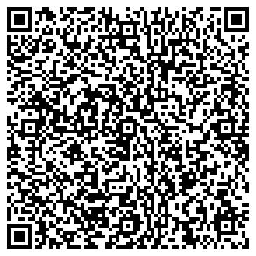 QR-код с контактной информацией организации Вэлстон, ЧТПУП