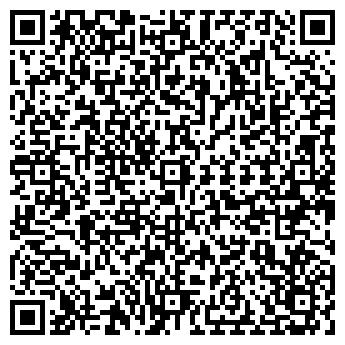 QR-код с контактной информацией организации Салибр, ООО