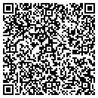 QR-код с контактной информацией организации ЭВЕРЕСТ +