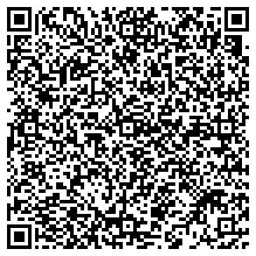 QR-код с контактной информацией организации Агросервис-6, АП ООО