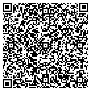 QR-код с контактной информацией организации Арсен, ПТЧУП
