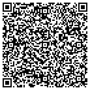 """QR-код с контактной информацией организации ООО """"Руанд-ЛТД"""""""