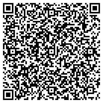 QR-код с контактной информацией организации ФБX Бел, Компания