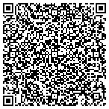 QR-код с контактной информацией организации ЛЮКС КЕРАМИКА, ООО