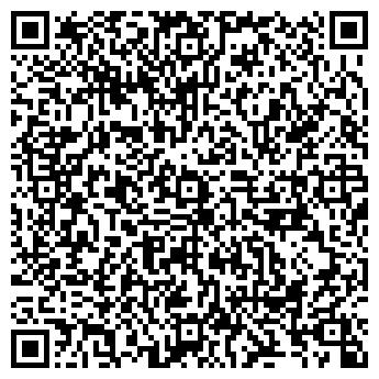 QR-код с контактной информацией организации Вертрагия, ЗАО