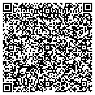 QR-код с контактной информацией организации Беластрой (Belastroy), Компания