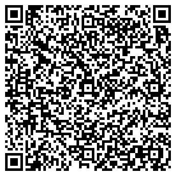 QR-код с контактной информацией организации Юнид Плюс и К, ООО