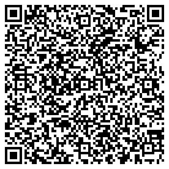 QR-код с контактной информацией организации Магистр Вита, ООО
