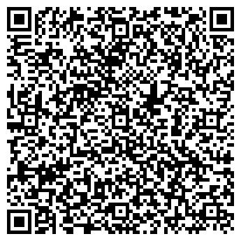 QR-код с контактной информацией организации Фрэймхаустрэйд, ООО