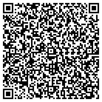 QR-код с контактной информацией организации Общество с ограниченной ответственностью ООО «Три-М»