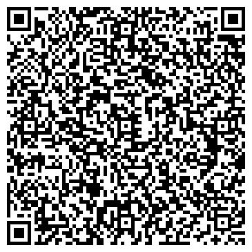 QR-код с контактной информацией организации ФОП Данчук Л. А.