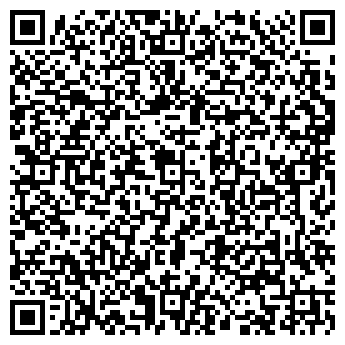 QR-код с контактной информацией организации « КосмоБуд »