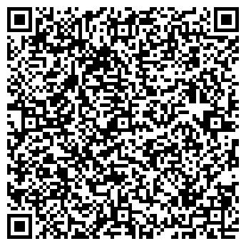 QR-код с контактной информацией организации ПП «Хорс»